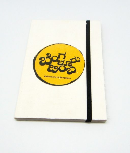 bb-notebook-soft-with-elastic-6